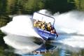Buller River Adventures: