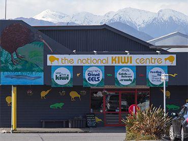 The National Kiwi Centre