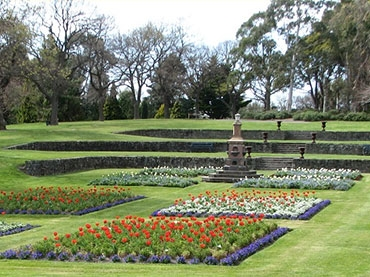Timaru Gardens