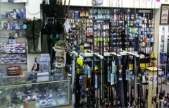 fishing equipments and baits available